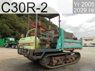 Used Construction Machine used  C30R-2 #20874C, 2005Year 2029Hours