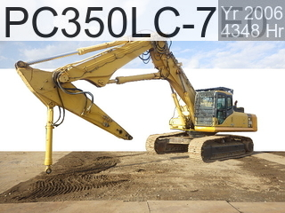 Used Construction Machine used  PC350LC-7E0 #55013, 2006Year 4348Hours