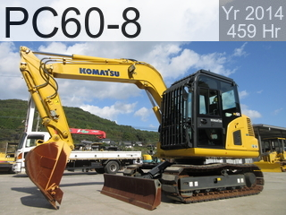 Used Construction Machine used Demolition excavators PC60-8 #10287, 2014Year 453Hours