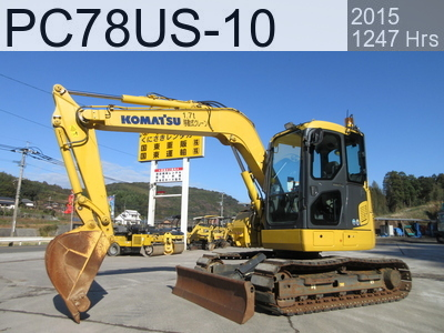 Used Construction Machine used  PC78US-10 #30072, 2015Year 1247Hours