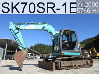 Used Construction Machine used  SK70SR-1ES #8423, 2006Year 4590Hours
