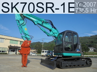 Used Construction Machine used  SK70SR-1ES #YT04-10762, 2007Year 7355Hours