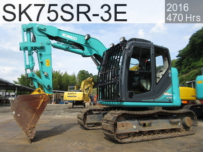 Used Construction Machine used  SK75SR-3E #YT08-32642, 2016Year 470Hours