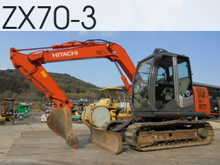 Used Construction Machine used  ZX70-3 #83056, 2012Year 1421Hours
