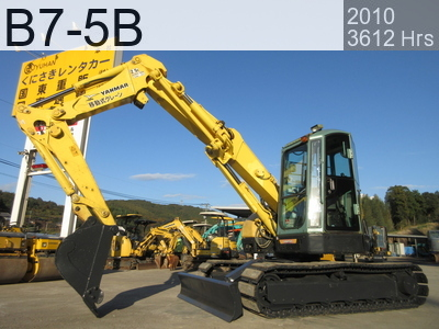 Used Construction Machine used  B7-5B #59595B, 2010Year 3612Hours