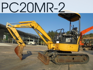 Used Construction Machine used  PC20MR-2 #15952, 2005Year 3557Hours