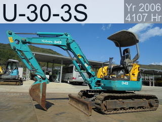 Used Construction Machine used  U-30-3S #61558, 2006Year 4107Hours