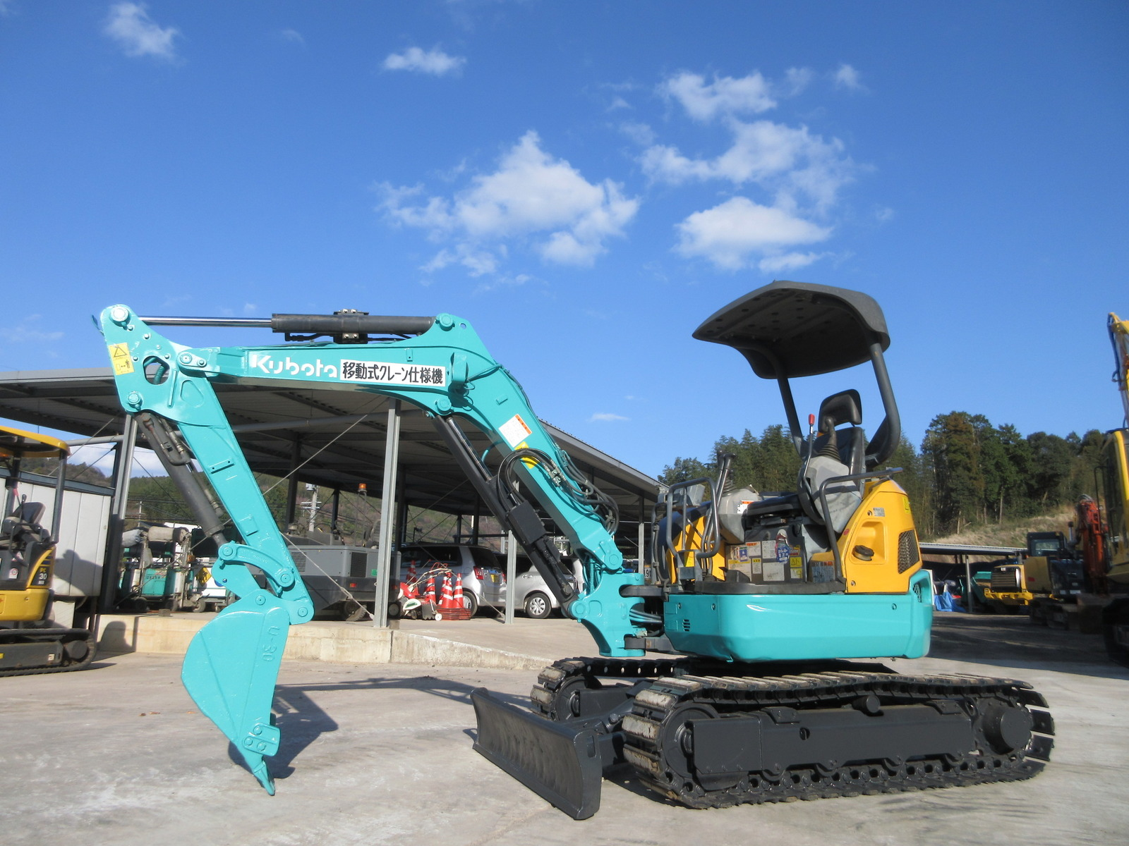 Used Construction Machine used Mini excavator KUBOTA U-30-5 Photos