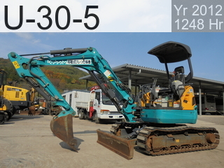 Used Construction Machine used  U-30-5 #75148, 2012Year 1248Hours