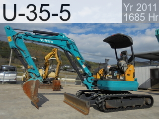 Used Construction Machine used  U-35-5 #70597, 2011Year 1685Hours