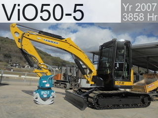 Used Construction Machine used Forestry excavators ViO50-5 #51192B, 2007Year 3858Hours