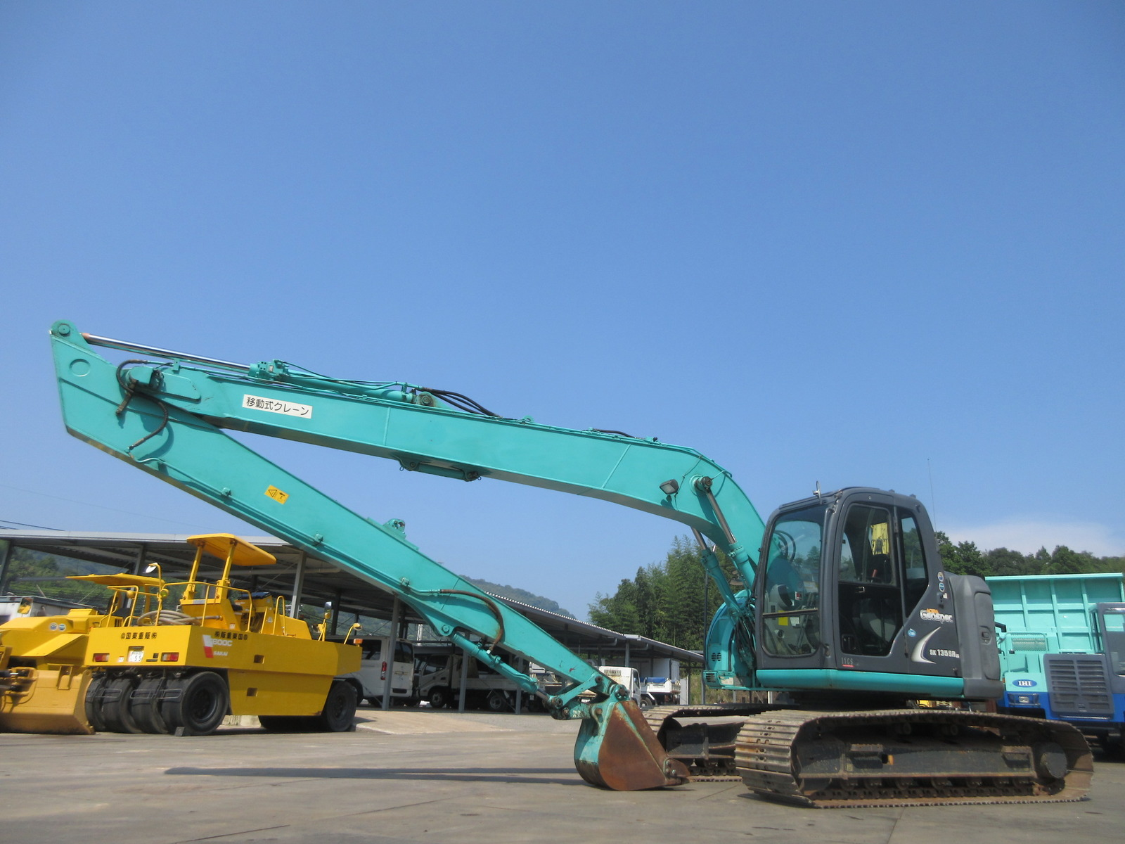 Used Construction Machine used Excavator KOBELCO SK135SRLC-2 Photos
