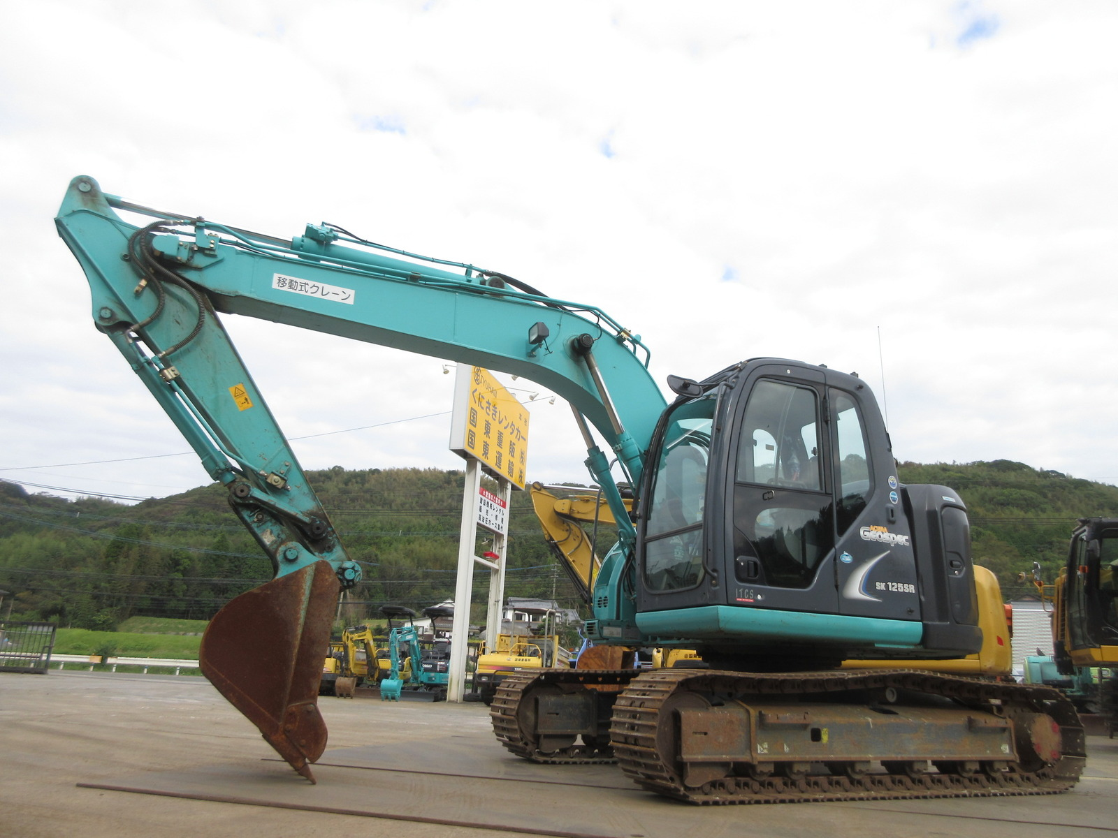 Used Construction Machine used Excavator KOBELCO SK125SR Photos