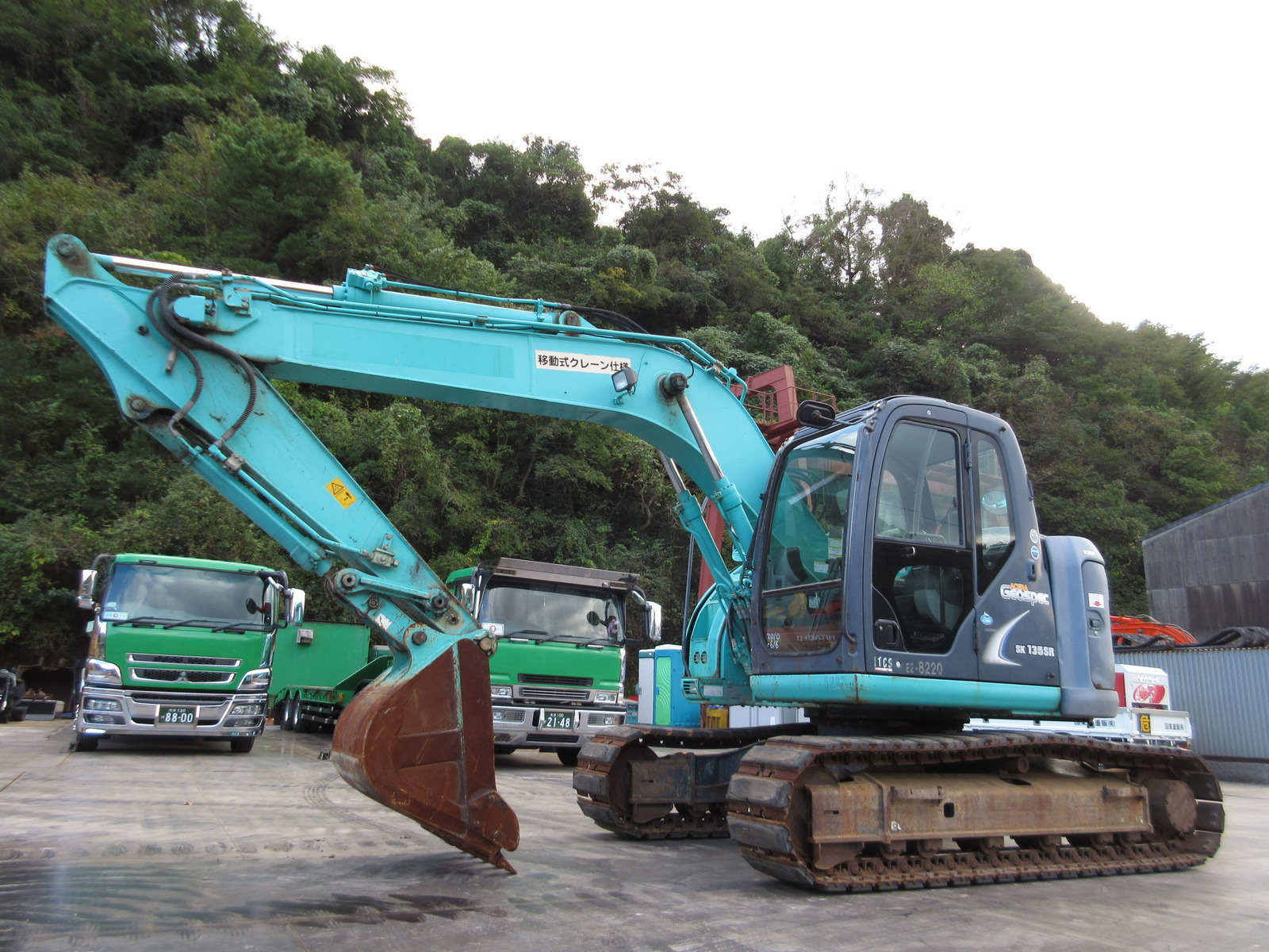 Used Construction Machine used Excavator KOBELCO SK135SR-2 Photos