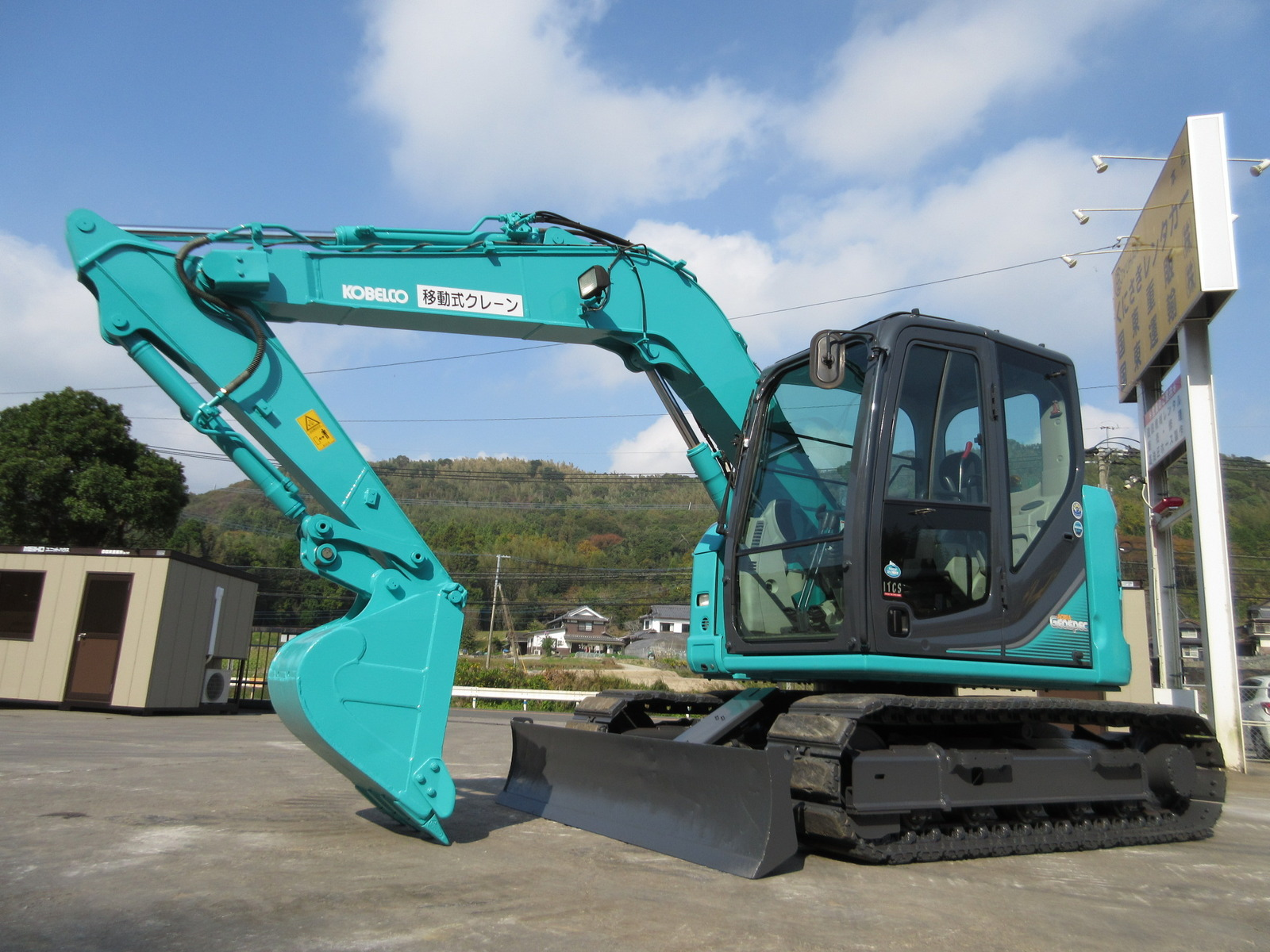 Used Construction Machine used Excavator KOBELCO SK75SR-3 Photos