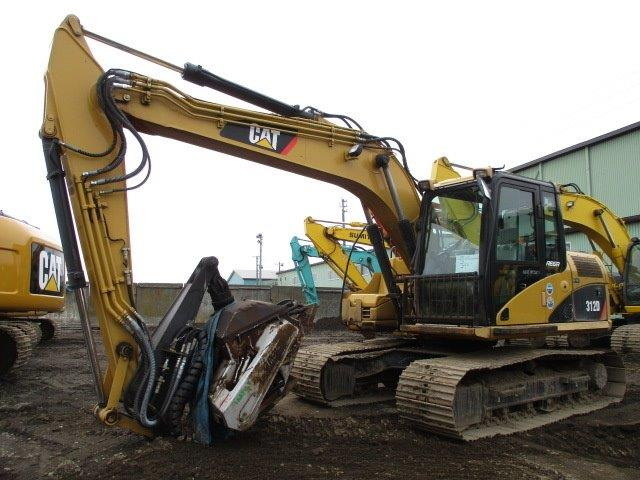 Used Construction Machine used  Forestry excavators Processor 312D Photos